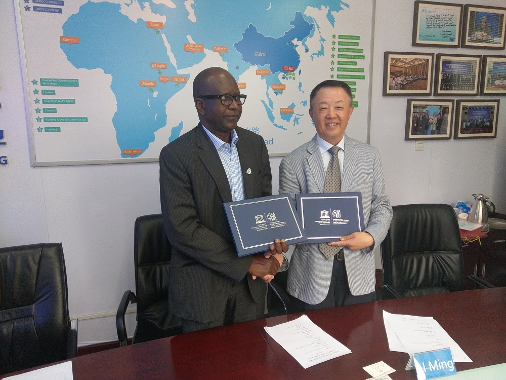 ABU Signs MoU with Southern University of Science